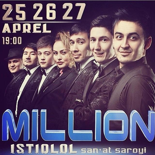 Uzbek Kino 2015 смотреть онлайн и бесплатно: КВЗ миллион концерт 2014 смотреть онлайн